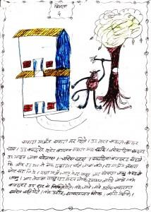 Rajabanshi MLE Students' Work