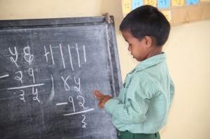 Rajbanshi MLE school photos