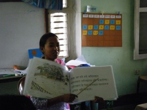 Rajbanshi MLE Teacher Training